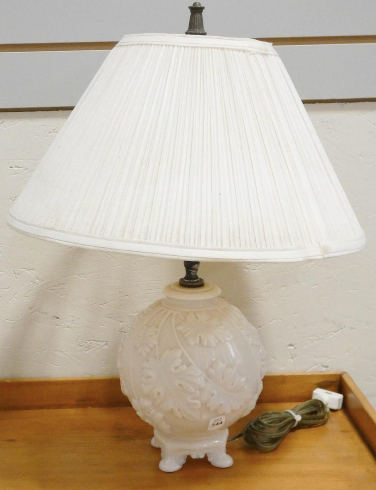 ALADDIN TABLE LAMP