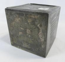 SUEZ CANAL PEWTER BOX