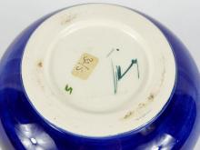 TWO BOWLS AND PLATE